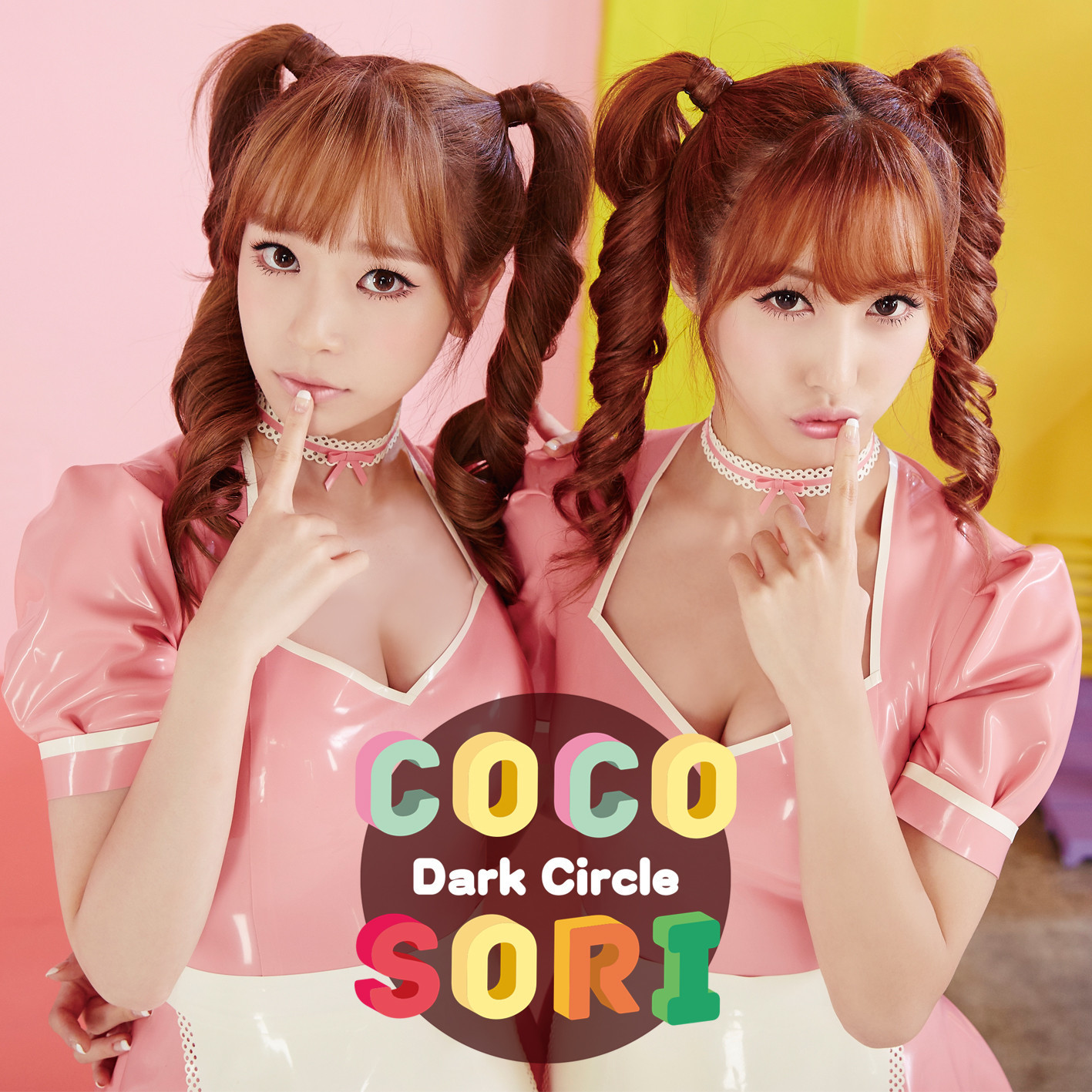 20160228.16 CocoSori - Dark Circle cover.jpg