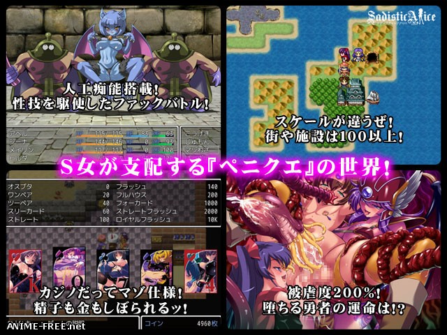 PENIBAN QUEST: Sacrifice to Domina [2015] [Cen] [jRPG] [JAP,ENG] H-Game