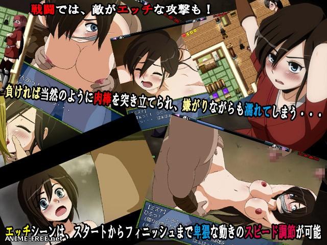Shinobi Buster Mizuna Ninpocho [2015] [Cen] [jRPG] [ENG, JAP] H-Game