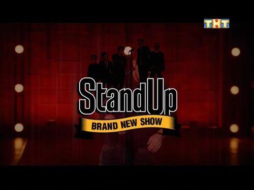 Stand up. 5 лет (1-я серия)[13.05.2018, HD 1080p/MPEG-TS]