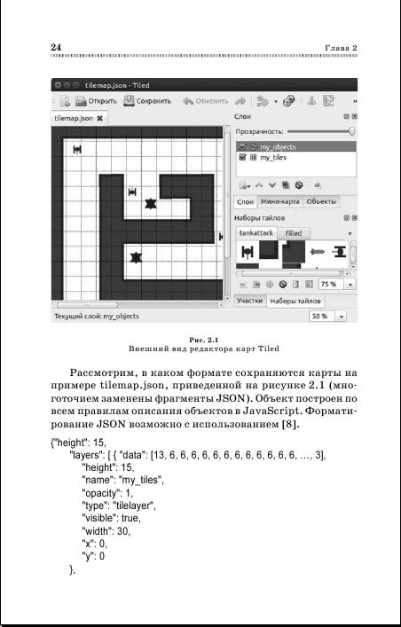 javascript for dummies 2016 pdf