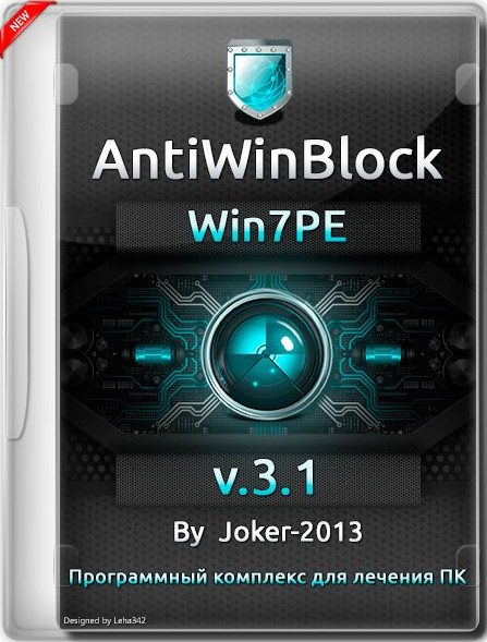 AntiWinBlock 3.1 FINAL Win7PE (RUS/15.03.2016)