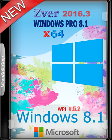 Zver 2016.3 Windows 8.1 Pro x64