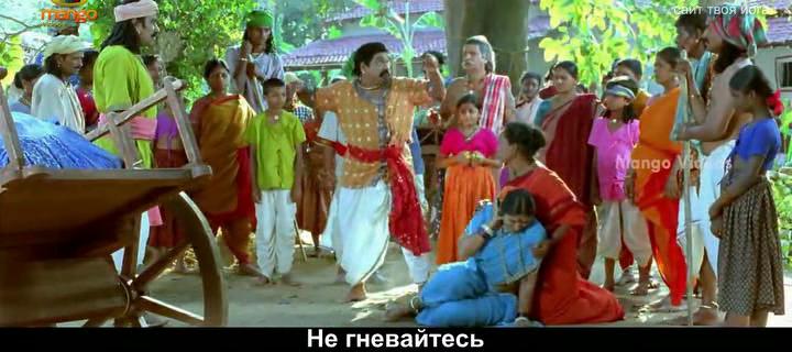 Рамараджья / Sri Rama Rajyam (2011) HDRip