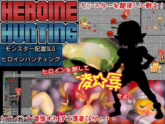HEROINE HUNTING [2015] [Cen] [SLG, Animation, Dot/Pixel] [JAP] H-Game