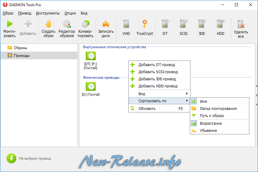 DAEMON Tools PRO 8.1.0.0654 Final