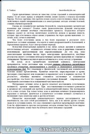 http://i4.imageban.ru/out/2016/04/01/84edaa4123c0af15903fd4a71bfd535e.png