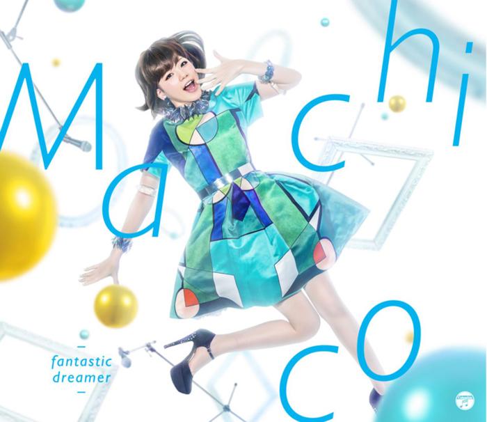 20160401.01.07 Machico - fantastic dreamer cover.jpg
