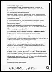 http://i4.imageban.ru/out/2016/04/02/34f0f8179a6f80dbf3faf6071f355e2d.png