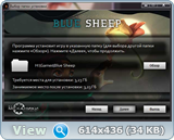 Blue Sheep (2016) [En] (1.0) Repack R.G. Механики