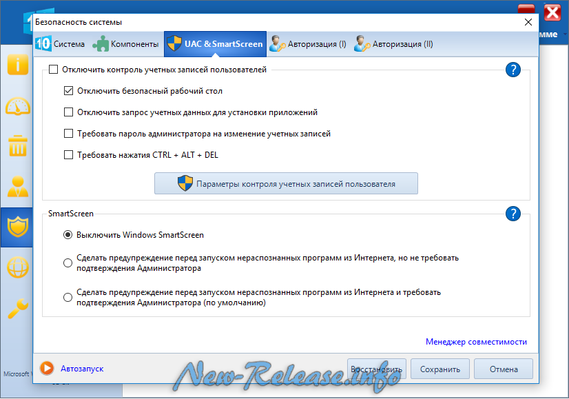 Windows 10 Manager 2.0.2 Final