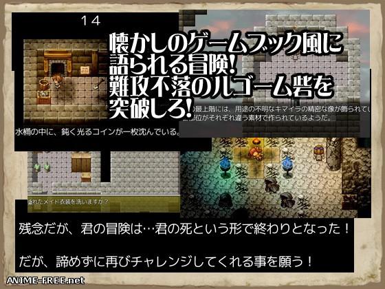 Escape Rugomu fort [2013] [Cen] [jRPG] [ENG] H-Game