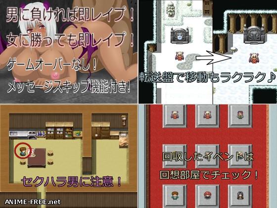 Sakyubasu ~anego no fukushū~ [2016] [Cen] [jRPG] [JAP] H-Game
