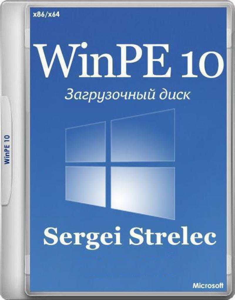 WinPE 10 Sergei Strelec (x86/x64) 2016.05.12 [Ru]