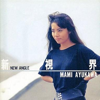 20160518.02.13 Mami Ayukawa - Shin Shikai (1987) cover.jpg