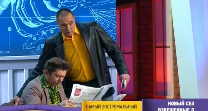 Уральские Пельмени. Нельзя В Иллюминаторе | SATRip
