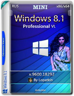 Microsoft Windows 8.1 Pro VL 9600.18292 x86-x64 RU MINI by lopatkin
