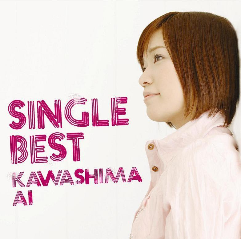 20160523.00.02 Ai Kawashima - Single Best (2 CD) cover 1.jpg