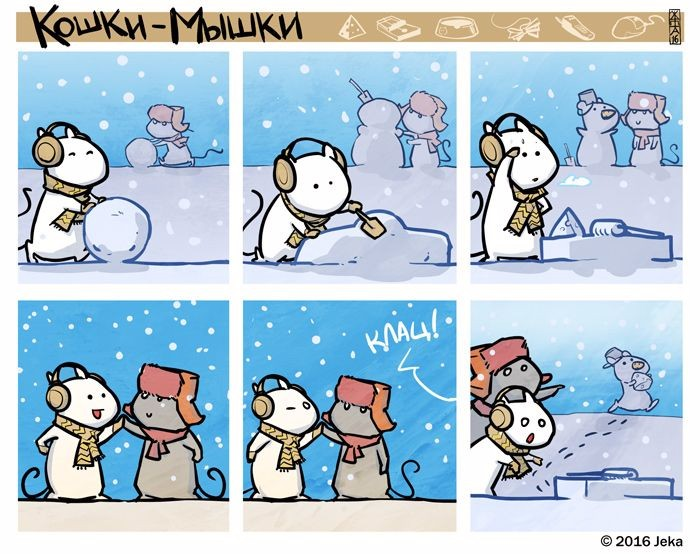 Снеговик-мышеловка