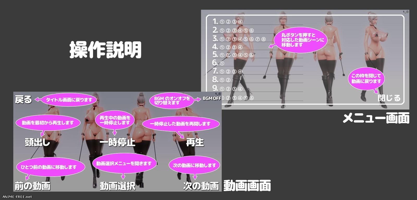 (Prison School) Omoni kako deta o tsukai mawashite tsukutta kessaku doga-shu A [2016] [Cen] [Animation, 3D, Flash] [JAP] H-Game