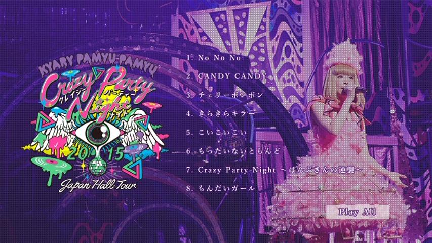 20160526.01.10 Kyary Pamyu Pamyu - Sai & Kou (DVD) (JPOP.ru) menu.jpg