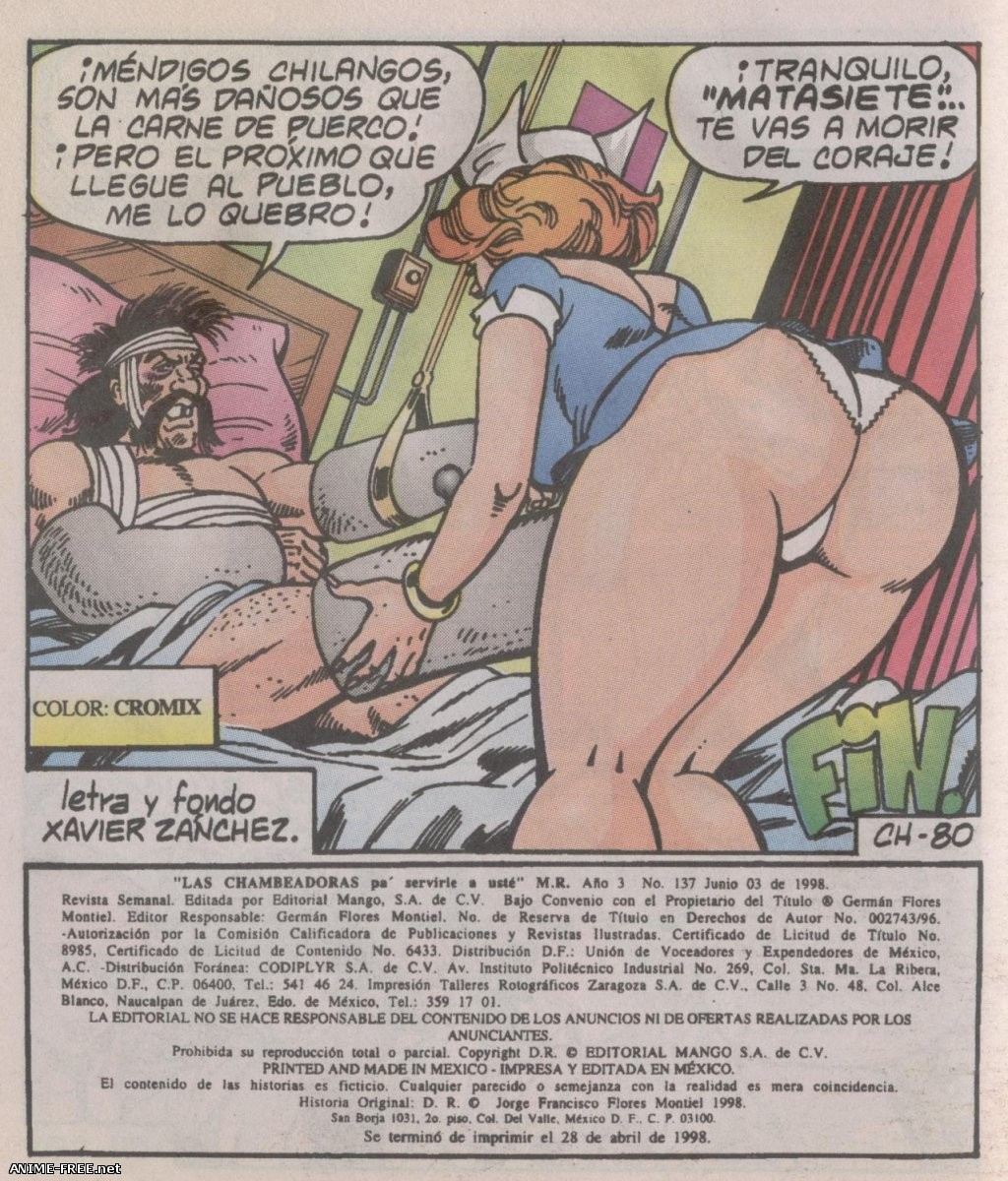 Mexican Adult Comix Collection [Uncen] [ENG,SPA] Porn Comics