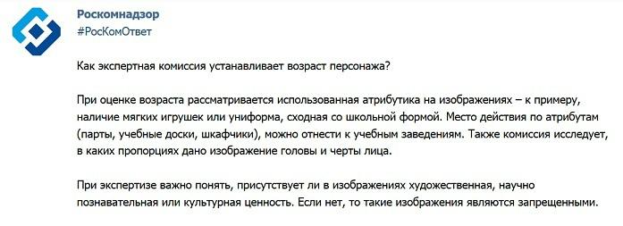 eroticheskiy-massazh-v-moskve-belorusskaya