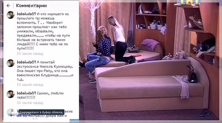 http://i4.imageban.ru/out/2016/06/12/c45c8385c33d6e96d3382f373ade52ca.jpg