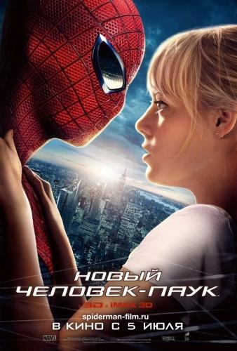 Новый Человек-паук / The Amazing Spider-Man (2012) BDRip [H.264]