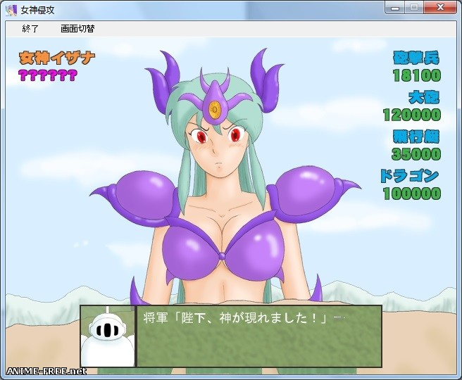 Megami Shinkou: The Goddess Invasion [2014] [Cen] [Simulator, Animation] [JAP] H-Game