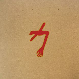 Swans - The Glowing Man [2CD] (2016)