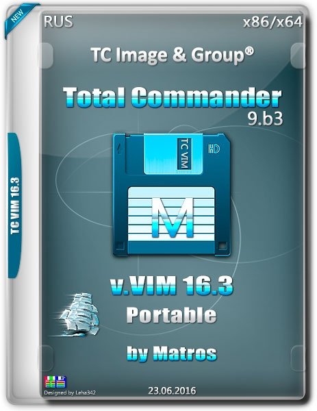 Total Commander 9.b3 v.VIM 16.3 Portable by Matros [Ru]