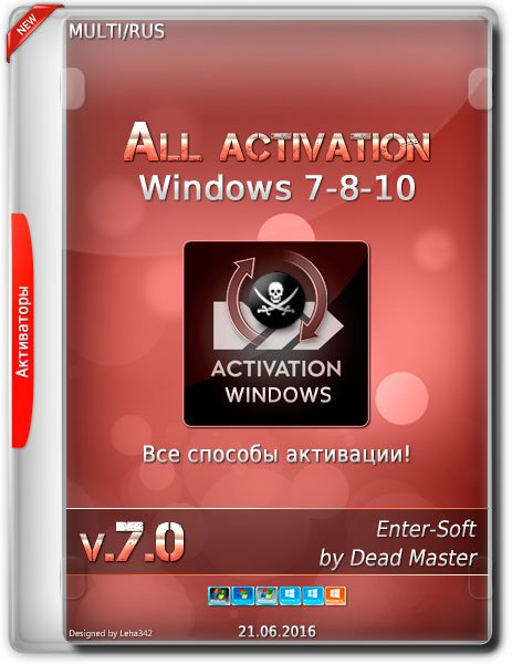 All activation Windows (7-8-10) v.7.0 DC 30.06.2016 [Multi/Ru]