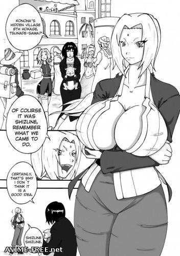 Natsumemetalsonic - Pirates VS Ninjas [Cen] [ENG] Manga Hentai