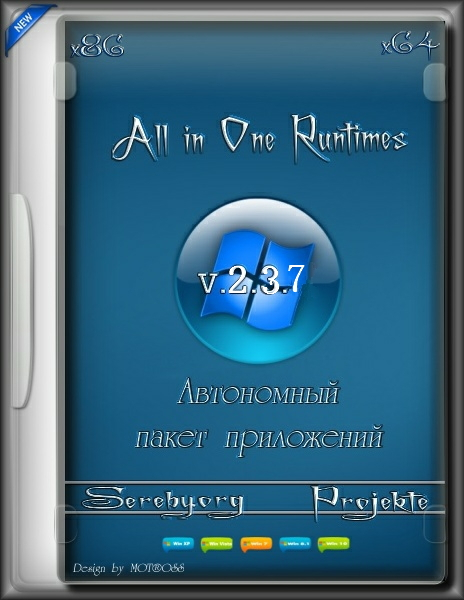 All in One Runtimes 2.3.7 [En]