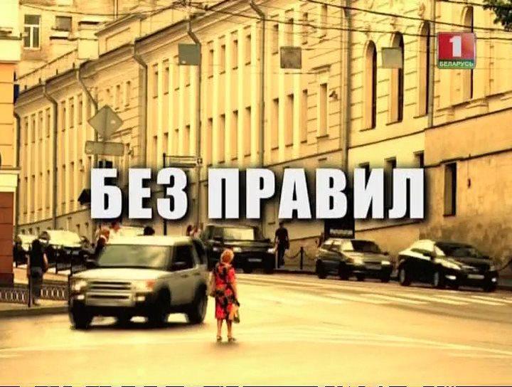 http://i4.imageban.ru/out/2016/07/10/3581778ef4ee53311ce8340620864d4b.jpg