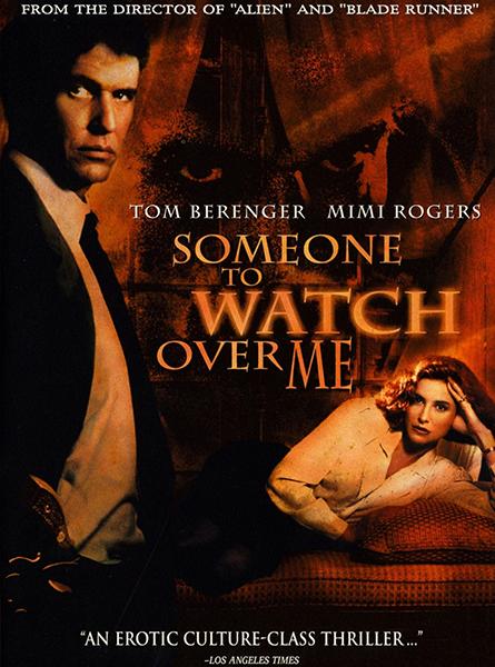 Тот, кто меня бережет / Someone to Watch Over Me (1987) WEB-DL 1080p | P, P2, A