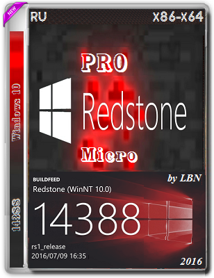 Windows 10 Pro 14388 rs1 by Lopatkin Micro (x86-x64) (2016) Rus