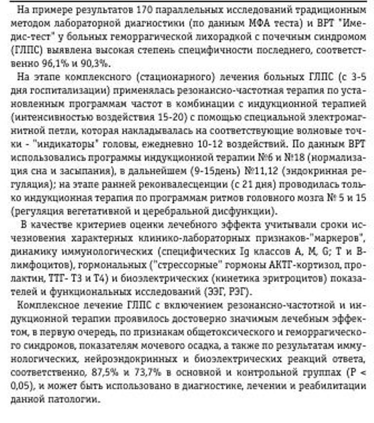 http://i4.imageban.ru/out/2016/07/15/d27a9a0df6e78e61eb4272857a701e74.jpg