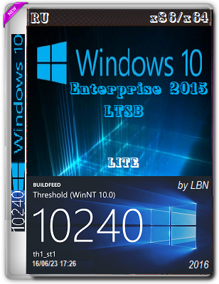 Windows 10 Enterprise 2015 LTSB 10240.17024 by Lopatkin LITE (x86-x64) (2016) Rus