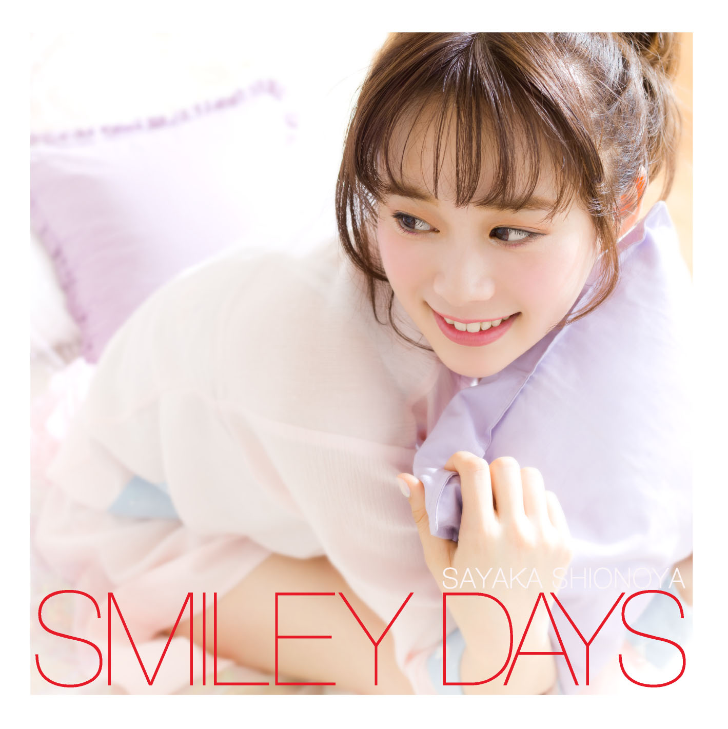 20160716.02.10 Sayaka Shionoya - Smiley days (M4A) cover.jpg