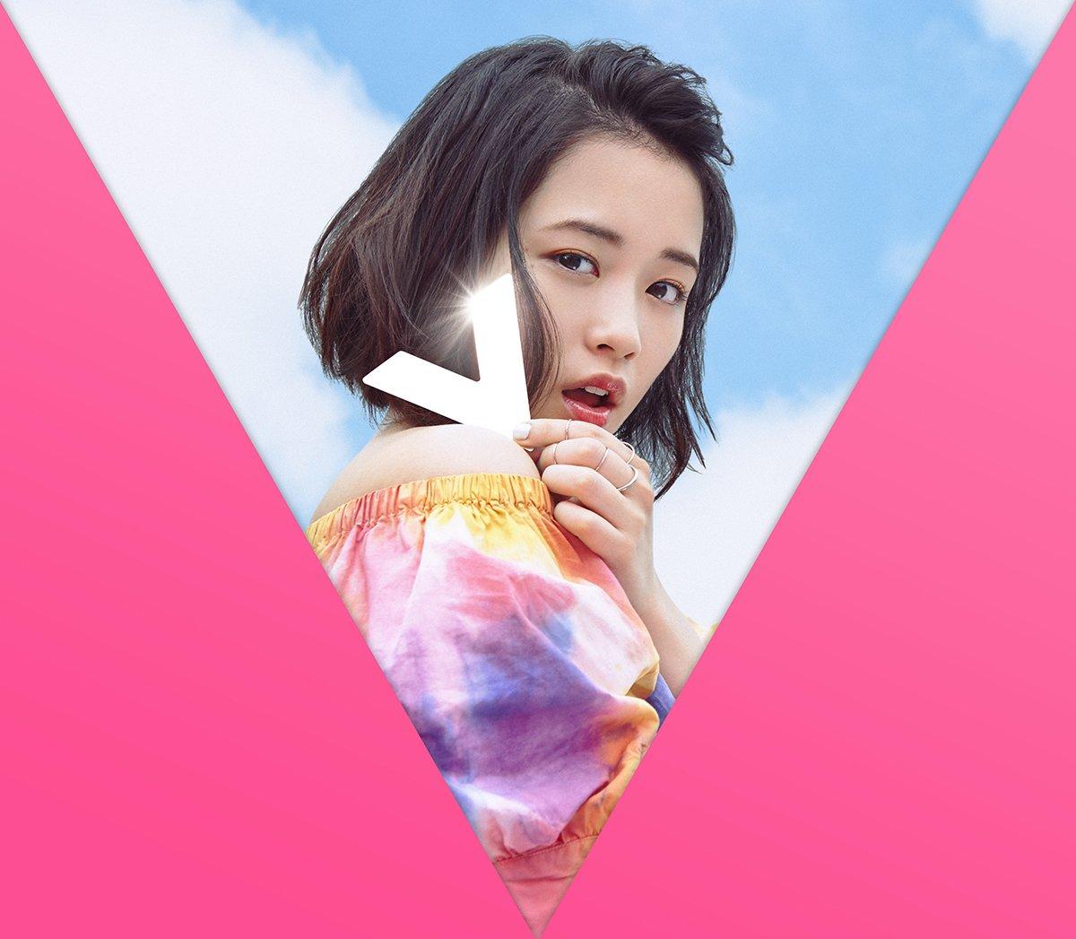 20160716.02.09 Sakurako Ohara - V (M4A) cover 3.jpg