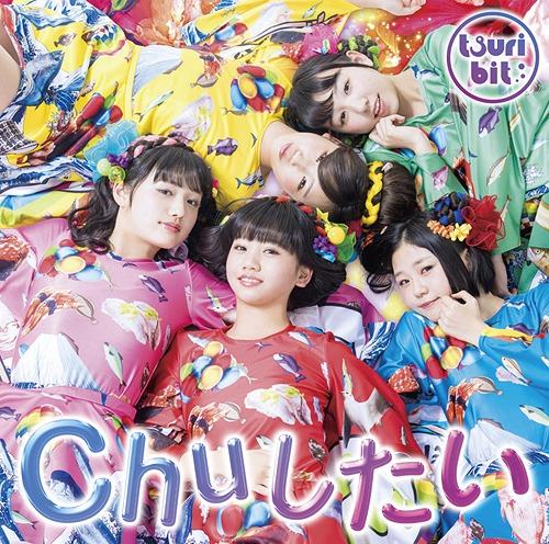 20160717.01.08 Tsuri Bit - Chu Shitai (Type A) cover 2.jpg