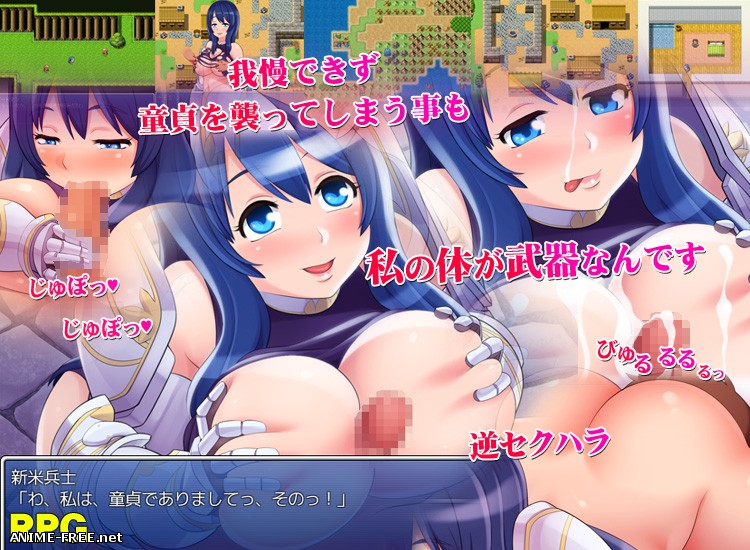 Tomoe's Naughty Diary ~Secret Deeds of a Female Knight~ [2016] [Cen] [jRPG] [JAP] H-Game