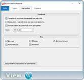 BurnAware Professional 9.3 Final RePack (& Portable) by elchupakabra (x86-x64) (2016) Rus/Eng
