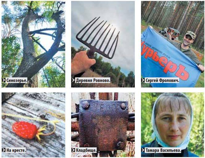 Мраморный крестик Пустошка заказ памятника на кладбище Белорусская