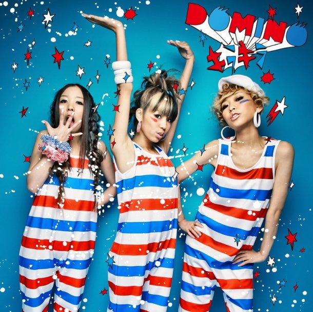 20160809.06.47 DOMINO - Kira Kira cover.jpg