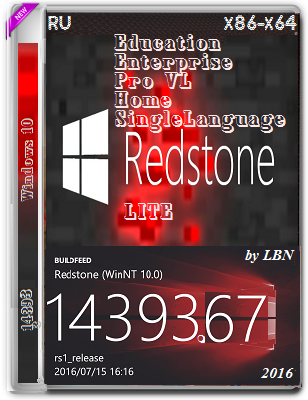 Windows 10 Education, Enterprise, Pro, Home, SL 14393.67 LITE 5x1 by Lopatkin (x86-x64) (2016) Rus