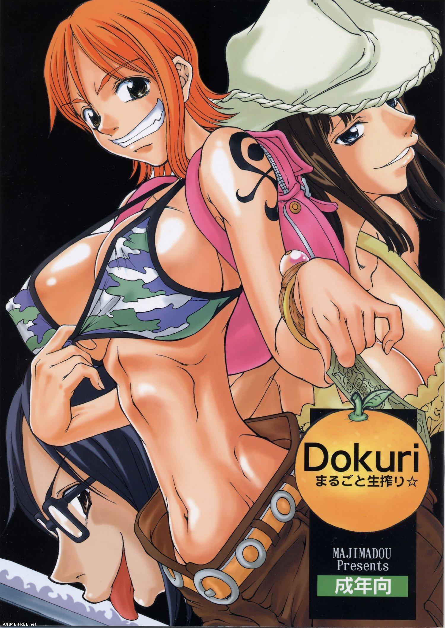 Matou / cir. Majimadou - Сборник хентай манги [Ptcen] [JAP,ENG,RUS] Manga Hentai