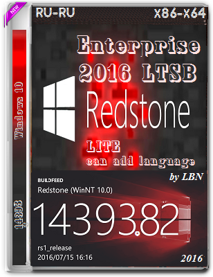 Windows 10 Enterprise 2016 LTSB 14393.82 LITE Can add Language by Lopatkin (x86-x64) (2016) Rus
